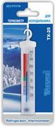 Термометр для холодильника ТХ-25 «Айсберг»