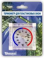 Термометр для пластиковых окон ТС-25 в блистере на 4-х «липучках»