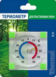 Термометр для пластиковых окон ТС-21 в блистере
