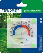 Термометр для пластиковых окон ТС-22 в блистере на 4-х «липучках» с указателем погоды