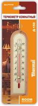 Термометр комнатный Д-150