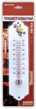 Термометр комнатный ТМ-154