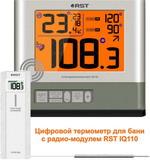 RST 77110 / IQ110: беспроводной термометр для сауны / для барбекю