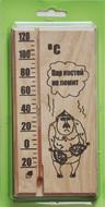Термометр для сауны ТБС-65 исп.1 «Банщик»