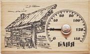 Термометр для сауны ТБС-71 исп.2 «Баня»