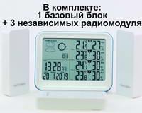 Термометр цифровой электронный ТЕ-933-3 беспроводная <b>барометрическая</b> метеостанция с 3 радиомодулями для одновременного измерения температуры и влажности в 4-х разных помещениях