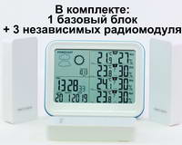 Термометр цифровой электронный ТЕ-933-3