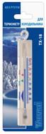 Термометр для холодильника ТХ-18