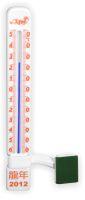 Термометр для пластиковых окон Исполнение 1-2 ГОД ДРАКОНА - символ 2012 года