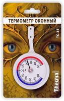 Термометр для деревянных окон ТС-35 в блистере с одним держателем