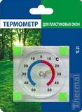 Термометр для пластиковых окон ТС-21 в блистере на 4-х «липучках»