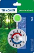 Термометр для пластиковых окон ТС-30 в блистере на 1-ой «липучке» с комбинированным креплением и съёмным держателем