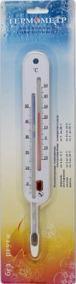 Термометр для почвы ТП-2