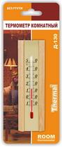 Термометр комнатный Д-130