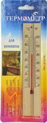 Термометр комнатный ТБ-206 в блистере