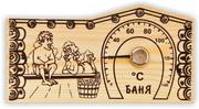 Термометр для сауны ТБС-60 «Влюблённые»
