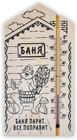 Термометр для сауны ТБС-63 «Баня»