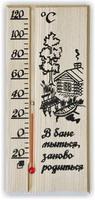 Термометр для сауны ТБС-68 исп.1 «Банька»