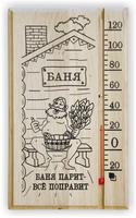 Термометр для сауны ТБС-69 исп.1 «Дед»