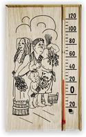 Термометр для сауны ТБС-69 исп.2 «Семья»