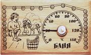 Термометр для сауны ТБС-71 исп.1 «Молодожёны»