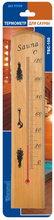 Термометр для сауны ТБС-100 «Сауна»
