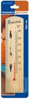 Термометр для сауны ТБС-45 «Сауна»