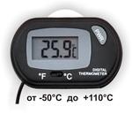 """Термометр цифровой электронный ТЕ-170 """"на проводе от <b>-50°C</b> до <b>+110°C</b>"""""""