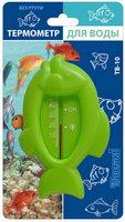 Термометр для воды ванный ТВ-10 «Рыбка»